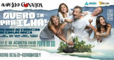 Quero ir pra Ilha - Cultura na Ponta do Sol