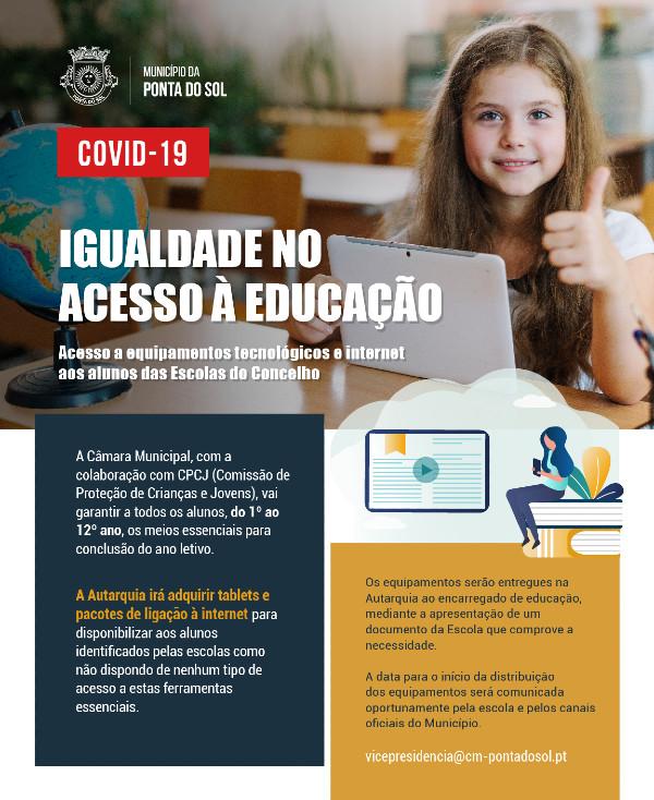 Ponta do Sol garante acesso a equipamentos tecnológicos e internet aos alunos